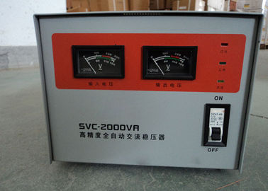 China Universal Small 2 KVA SVC Servo Controlled Voltage Stabilizer Single Phase supplier