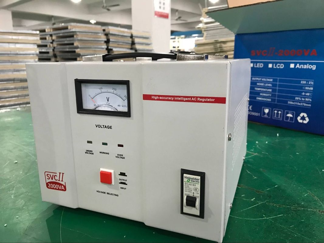 Super low voltage 2000w SVC voltage stabilizer for house use