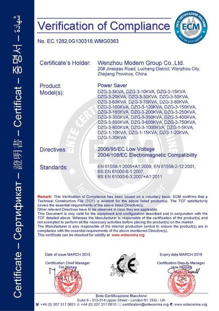 800KVA SBW 380V / 400V / 440V IP20 Three Phase Voltage